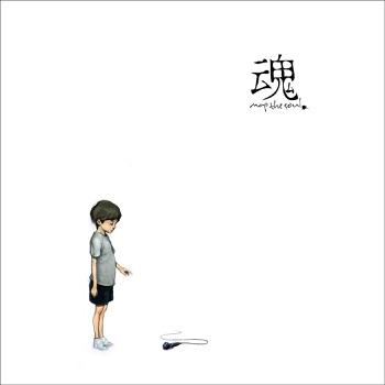 魂 Map the Soul by Epik High album download