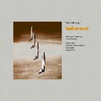 Coca Sun (Amon Tobin Bhangratronic Mix) mp3 download