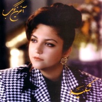 Akhareen Kokab mp3 download