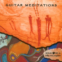 Guitar Meditations (Featuring Billy McLaughlin) album download