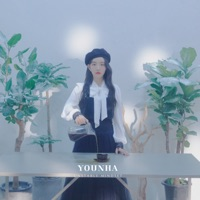 Winter Flower (feat. RM) by Younha MP3 Download