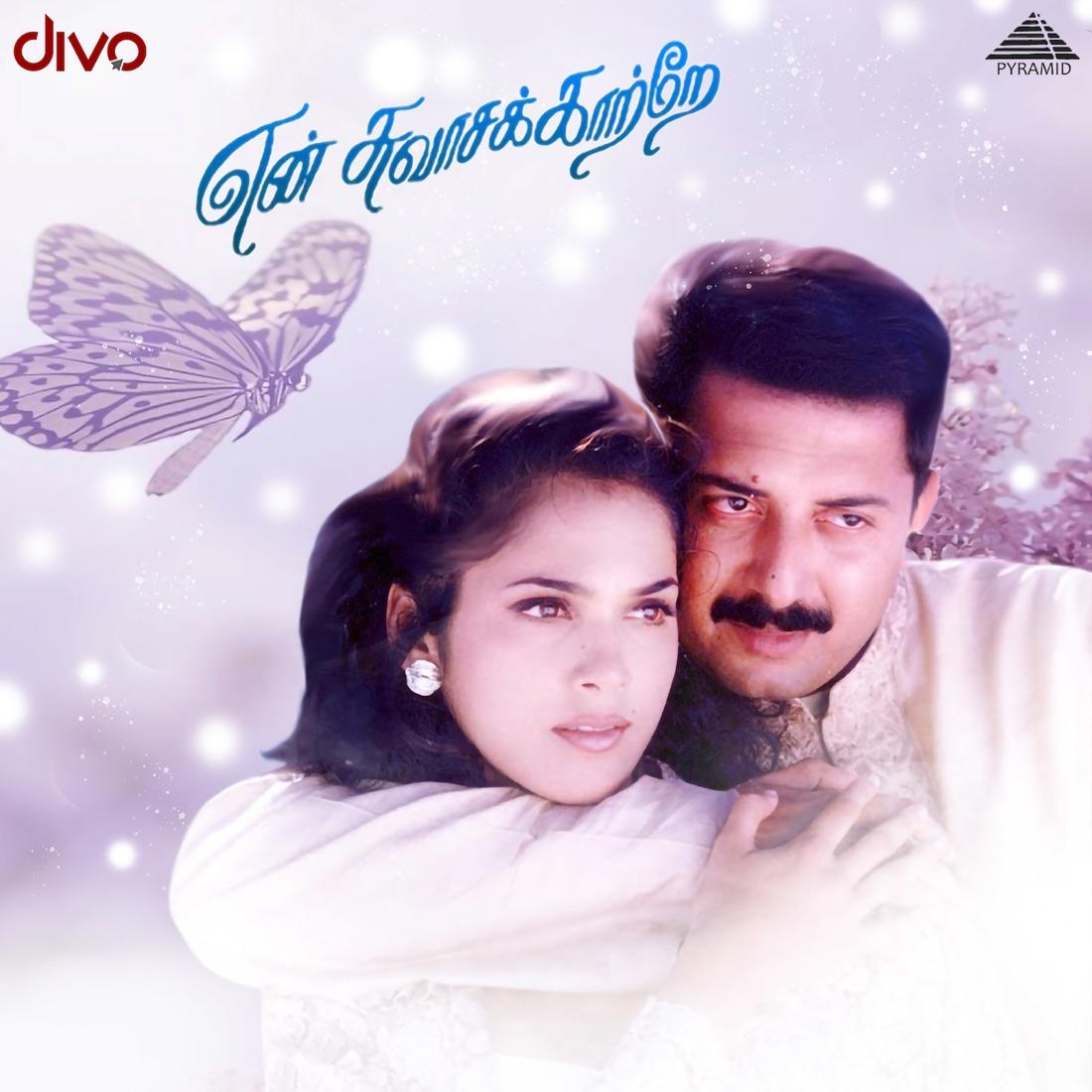Karutha Penne Remix Song Mp3 Download 320kbps