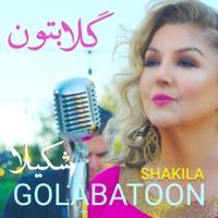 گلابتون - Golabatoon 432Hz - Single album download