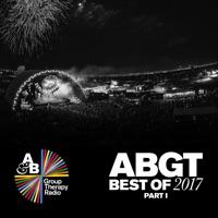 Skin (Abgtx2017) mp3 download