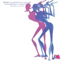 Pacheco Y Su Charanga Vol. 3: Que Suene La Flauta (feat. Rudy Calzado & Elliot Romero) album download