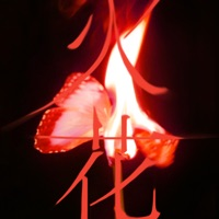 Download I burn - EP - (G)I-DLE
