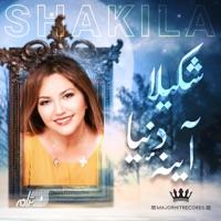 Ayeneye Donya - Single album download