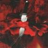 Savage Mode album cover