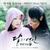 Can You Hear My Heart (feat. LEE HI) mp3 download